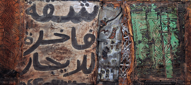 , 'Untitled,' 2013, Hafez Gallery