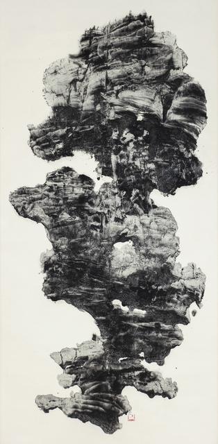 , 'Nodding Stone,' 2016, Galerie Huit