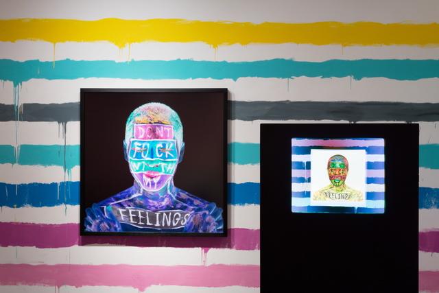 , 'Boundaries of Sense,' 2017, Savina Museum of Contemporary Art