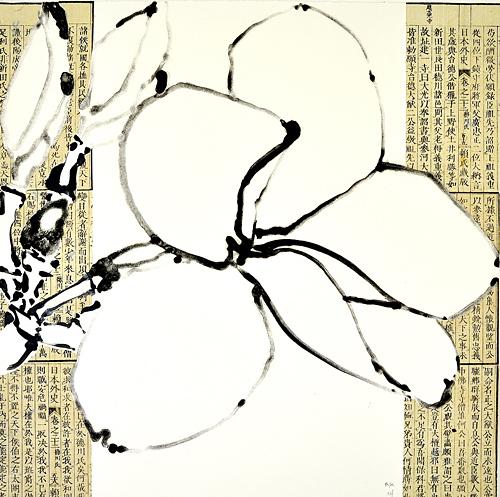 , 'White Plumeria I,' 2014, Shark's Ink.