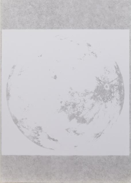 , 'Full Moon,' 2014, CAR DRDE