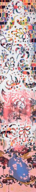 , 'Wallpaper E, White Leaf Overlay,' 2017, Newzones