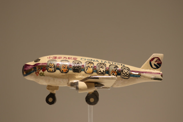 , 'Planes came to the Cat Olympics - Terminal China Eastern Airlines,' 2017, Ota Fine Arts