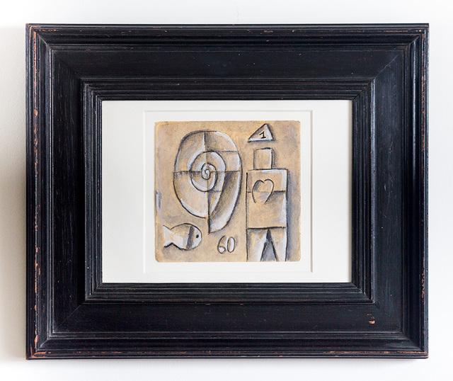 , 'Espirol,' 1960, Fromkin Fine Art