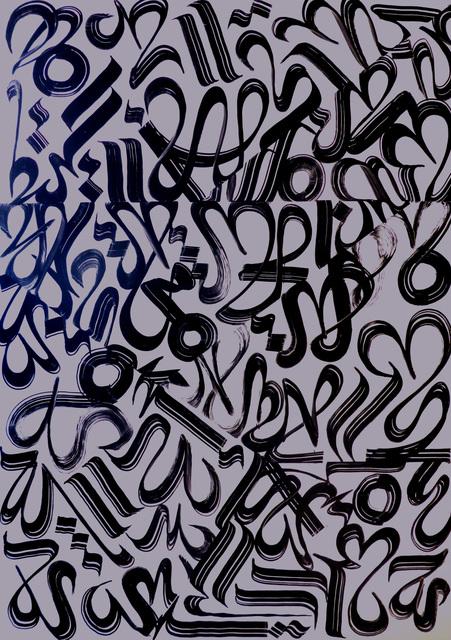 MOIZ, 'Untitled', 2018, Kolja Kramer Fine Arts