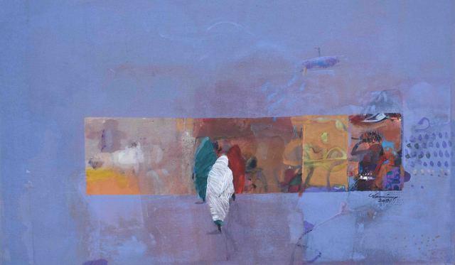 , 'Out of Margin ,' 2017, al markhiya gallery
