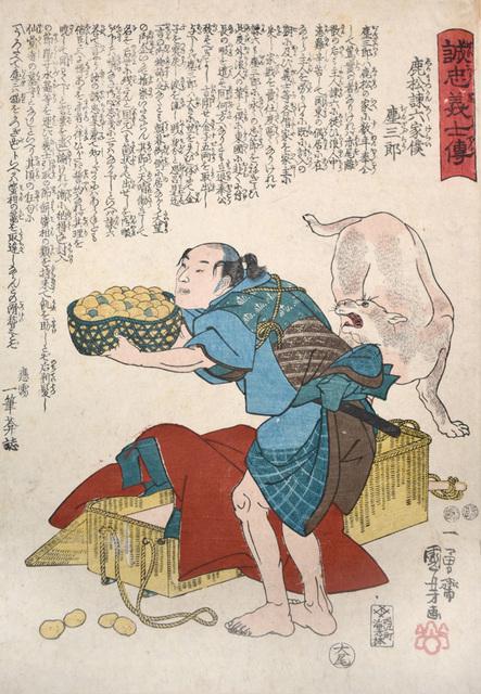 Utagawa Kuniyoshi, 'Jinzaburo (Servant for Shikamatsu Kanroku)', 1847, Ronin Gallery