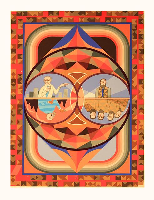 , ''Ebenezer's utopian vision.',' 2016, MARS