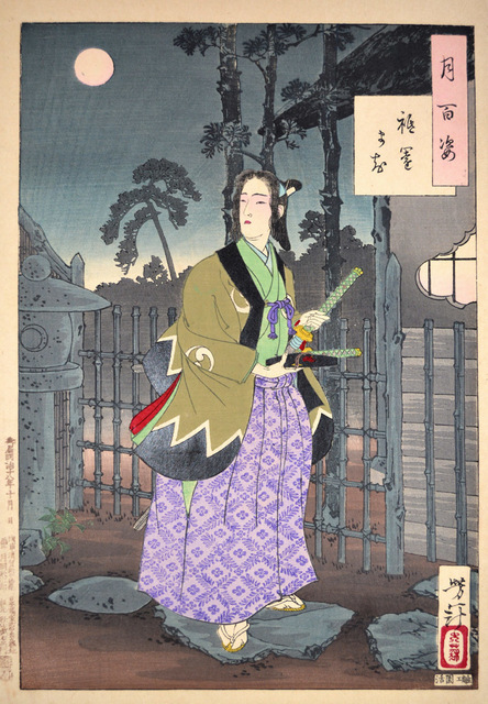 , 'The Gion District: Oishi Chikara,' 1885, Ronin Gallery