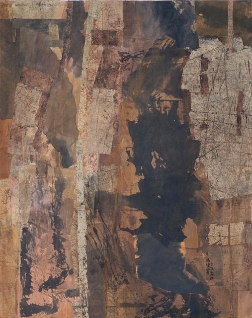 Fong Chung-Ray 馮鍾睿, '14-24 ', 2014, Galerie du Monde