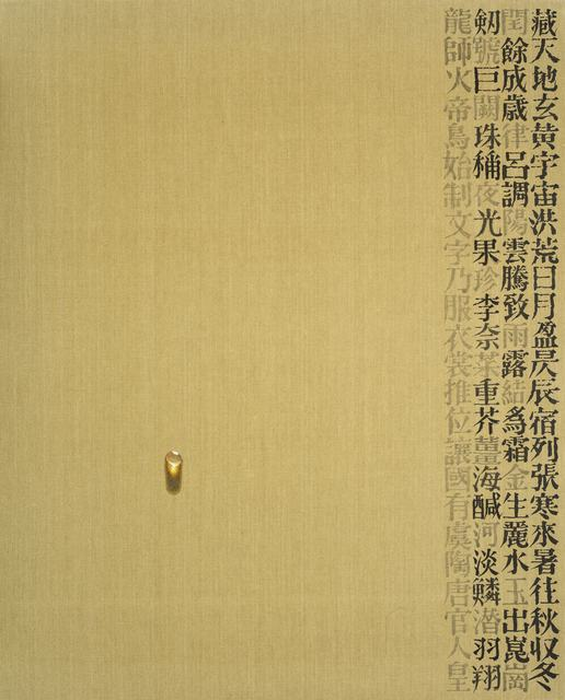 , 'Recurrence,' 1992, Pearl Lam Galleries