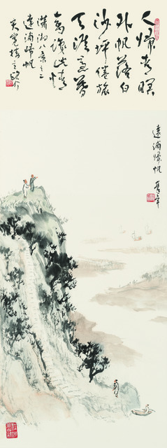 , 'Eight Views of Xiao and Xiang Rivers (2),' 2015, Art Museum of the Chinese University of Hong Kong