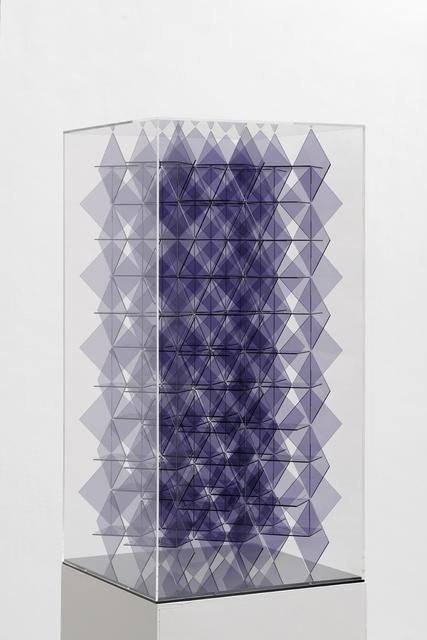 , 'Transformation Instable Juxtaposition Superposition,' 1962, Galerie Mitterrand