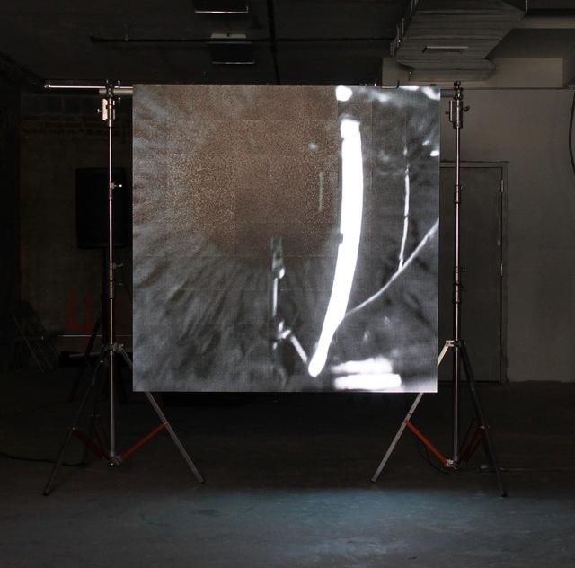 , 'Untitled [Nine-Panel Eye],' 2018, Wallplay