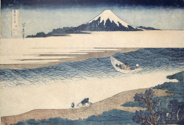 , 'Tama River, Bushu,' ca. 1829 -1833, Ronin Gallery