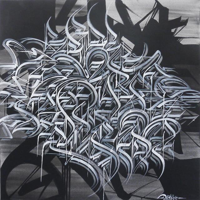 , 'Kinship,' 2017, Fabien Castanier Gallery