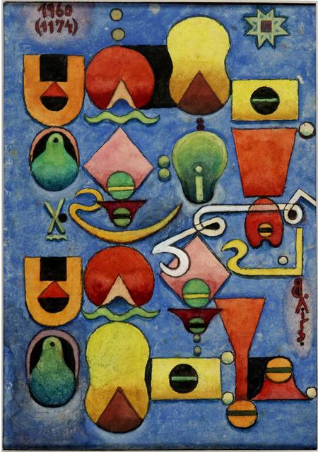 , 'Hua Fal Sabe,' 1960, Galería Rubbers Internacional