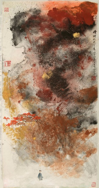 , 'A Peak in Autumnal Tints ,' 2015, NanHai Art