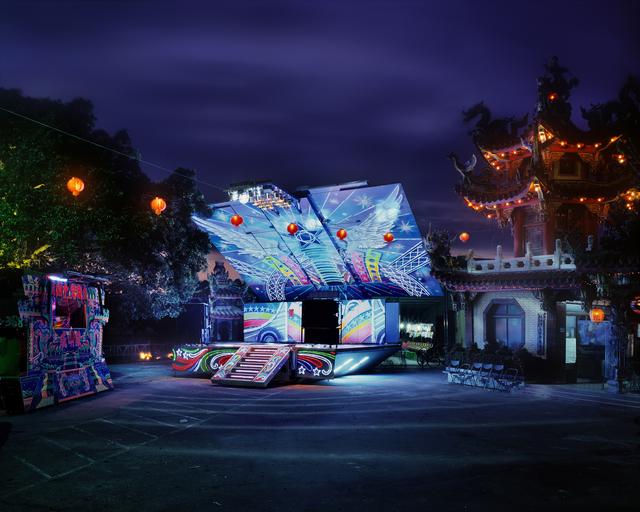 , 'STAGE 4.  Chiayi, Taiwan,' 2008, Aki Gallery