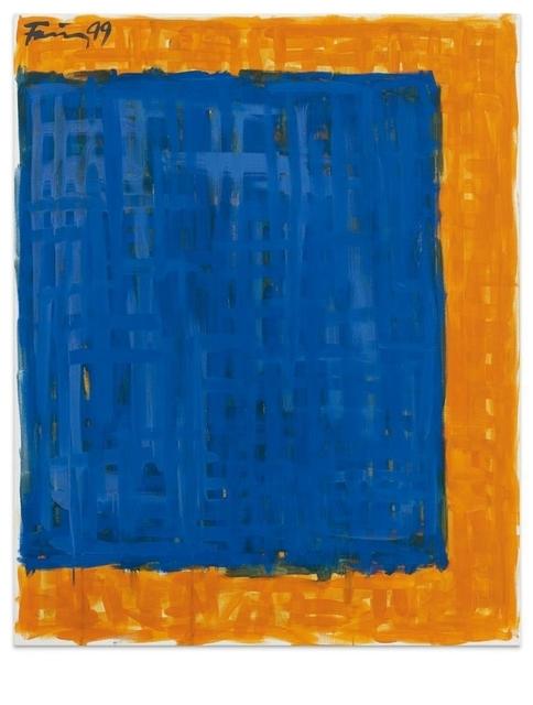 , 'Untitled,' 1999, QG Gallery