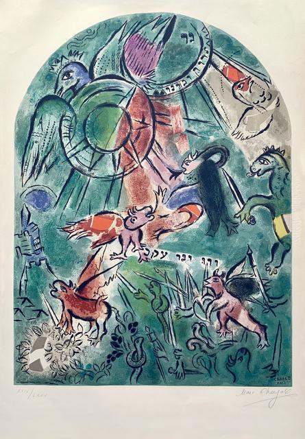 , 'La Tribu de Gad,' 1964, Galerie Raphael