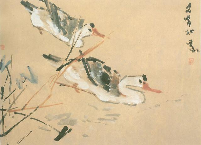 , 'Ducks,' 1983, Element Art Space
