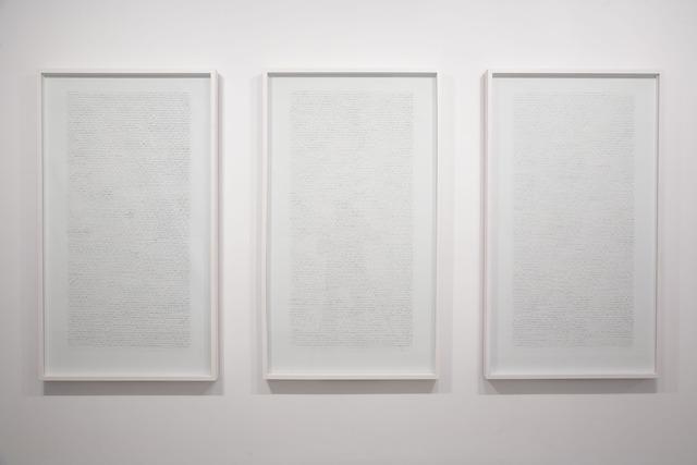 , 'Shakl,' 2012, Sabrina Amrani