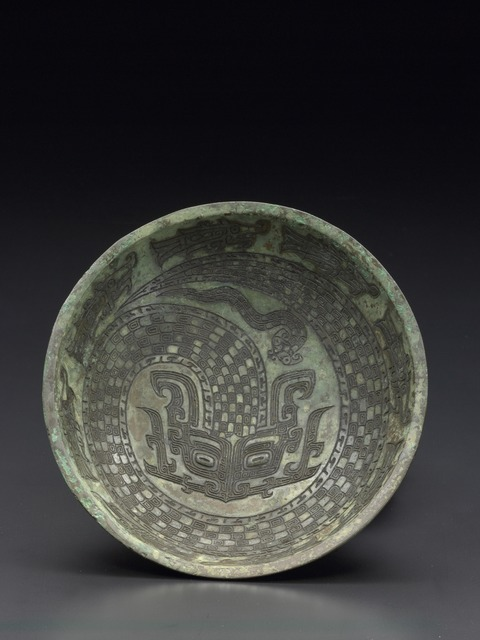 'Ritual Basin', ca. 1100 B.C., Indianapolis Museum of Art at Newfields