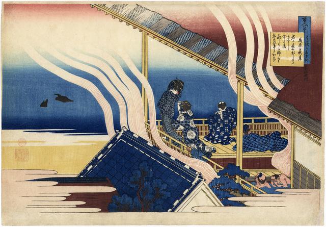 , 'Relaxing After the Bath (Fujiwara no Yoshitaka),' ca. 1835, Egenolf Gallery Japanese Prints & Drawing