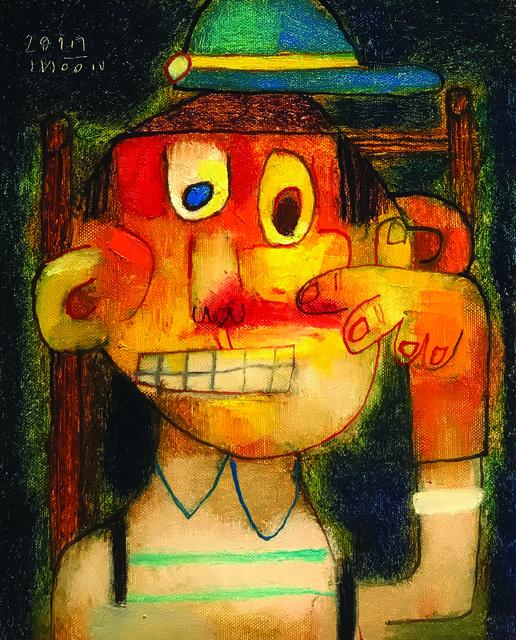 , 'Nose bleed,' 2017, Gallery Mac