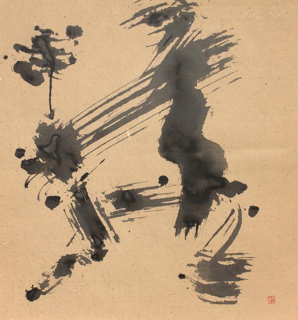 , 'Speicher - sô,' ca. 1960, Japan Art - Galerie Friedrich Mueller