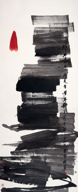 , 'Zen Painting A74-9,' 1974, Alisan Fine Arts