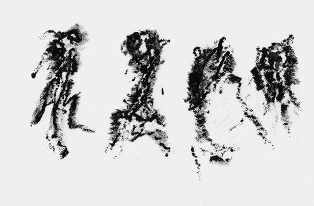 , 'Sans titre,' 1978, Galerie Lelong & Co.