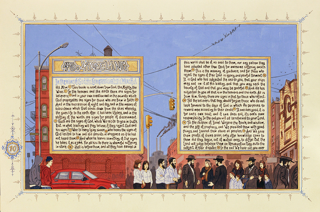 Sandow Birk, 'American Qur'an/Sura 45 (A-B)', 2003, Catharine Clark Gallery