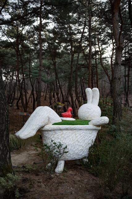 Sun Kim, 'Bath in Forest', 2017, ART MORA