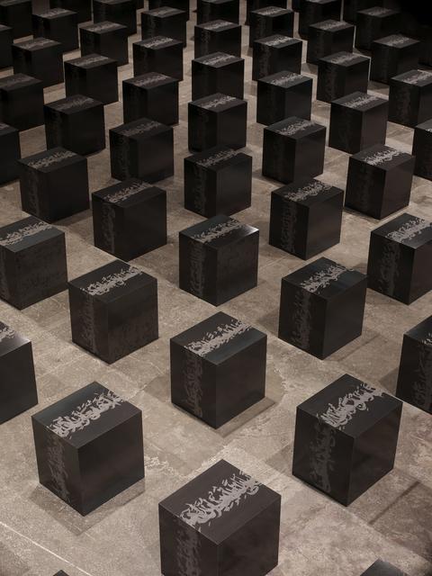 , 'Seven Times,' 2010, Victoria Miro