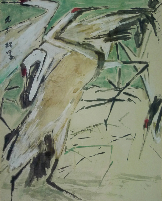 , 'herons,' 1950, William Art Salon