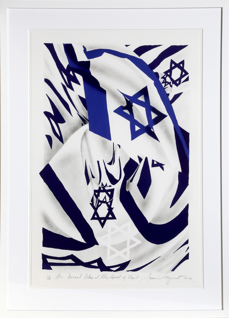 , 'Israel Flag at the Speed of Light,' 2006, RoGallery