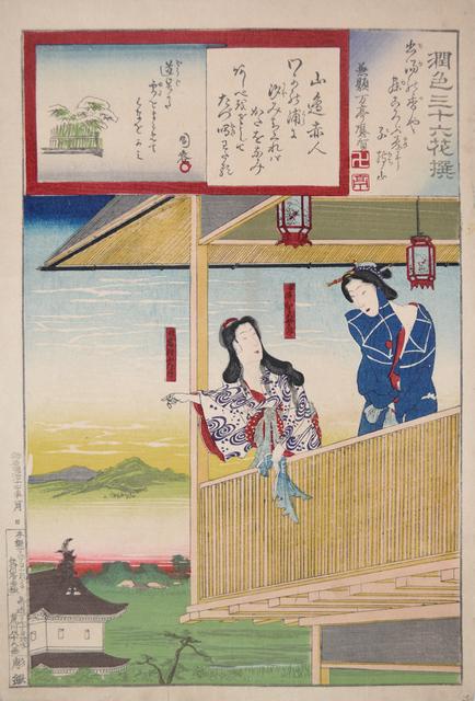 Toyohara Kunichika, 'After the Bath', 1881, Ronin Gallery