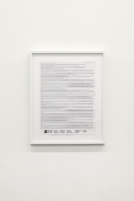 , 'All rights reserved,' 1979-2013, Martin van Zomeren