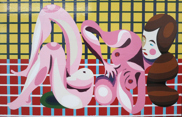 , 'Netsuke 27,' 2016, Galerie Kleindienst
