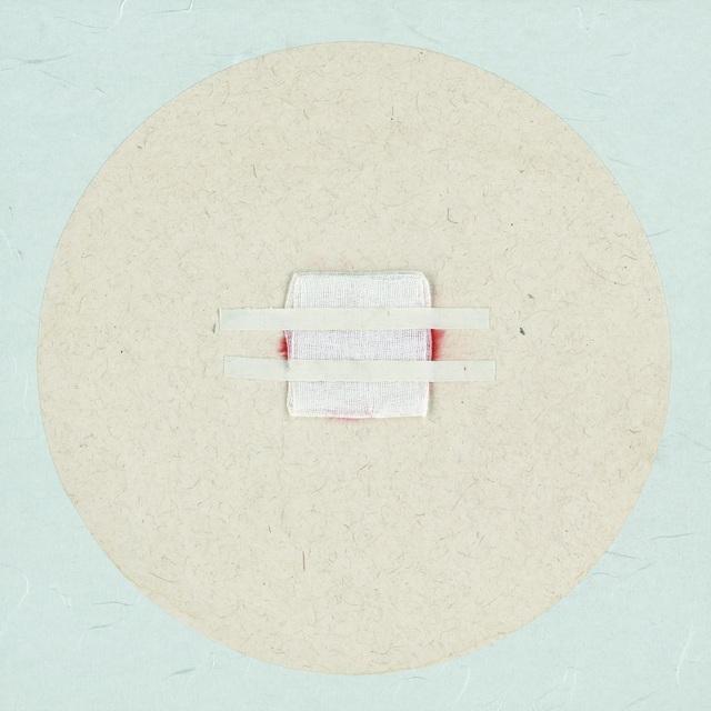 , 'Registration,' 2009-2013, Galerie Ora-Ora