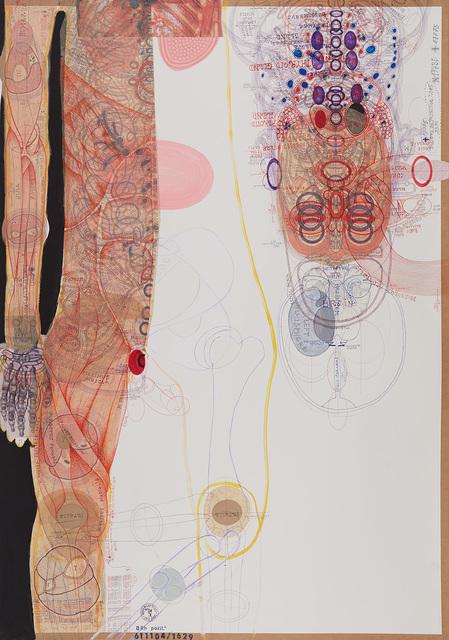 , 'Brain,' 2016, Cavin Morris Gallery