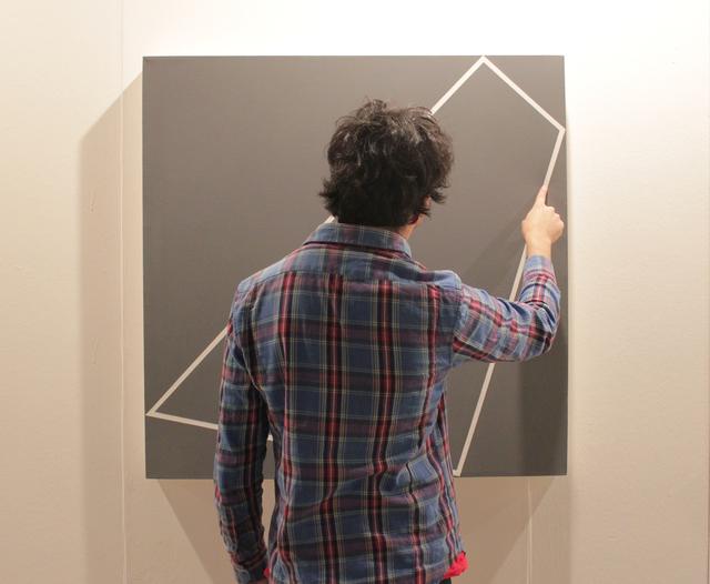 , 'Pintura. Inducción,' 2015, LA ARTE