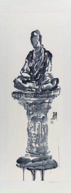 Wang Jinsong, 'Untitled (No. 54#)', 2005, Heritage Auctions