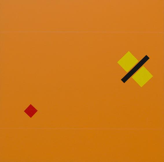 , 'Um sábado de sol,' 2007, Baró Galeria