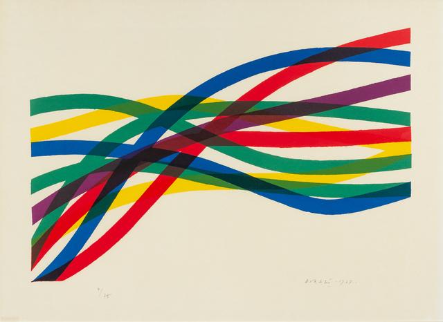 Piero Dorazio, 'Symphony in Blue', 1967, Hindman