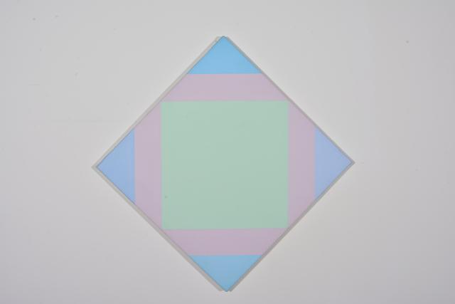 , 'Untitled,' 1972, Galeria Freites