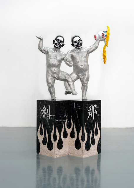 , 'Kṣaṇa 《刹那》,' 2016, Long March Space