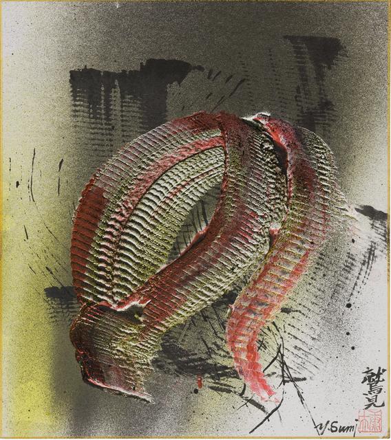 , 'Sakuhin / Work,' 2011, ABC-ARTE